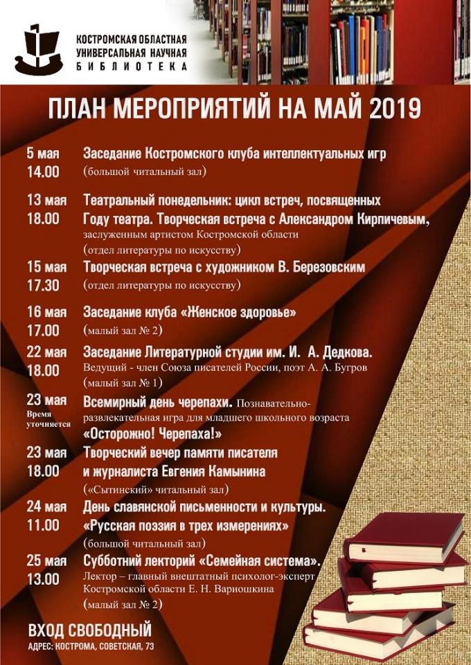 http://kounb.ru/media/tz_portfolio/article/cache/5cd310c6689a9tz_portfolio_1557336262_M.jpg